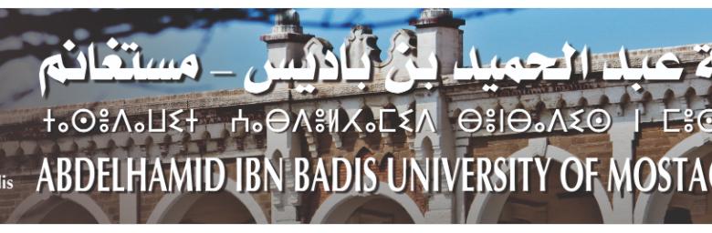 Photo of اعلان توظيف جامعة عبد الحميد بن باديس مستغانم استاذ مساعد قسم ب