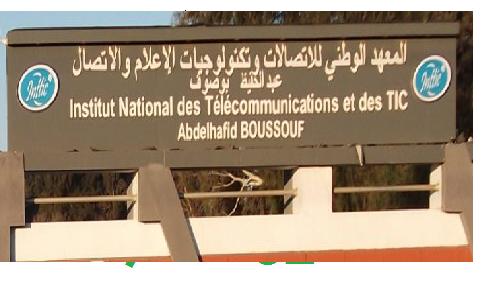 Photo of موقع المعهد الوطني لاتصالات وتكنولوجيات الإعلام والإتصال بوهران