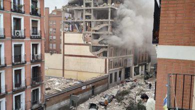 Photo of انفجار كبير يهز العاصمة الاسبانية