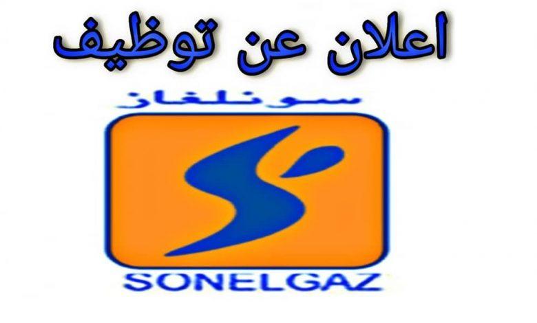 Photo of شركة سونلغاز بولاية بسكرة تعلن عن مسابقة توظيف 20 منصب
